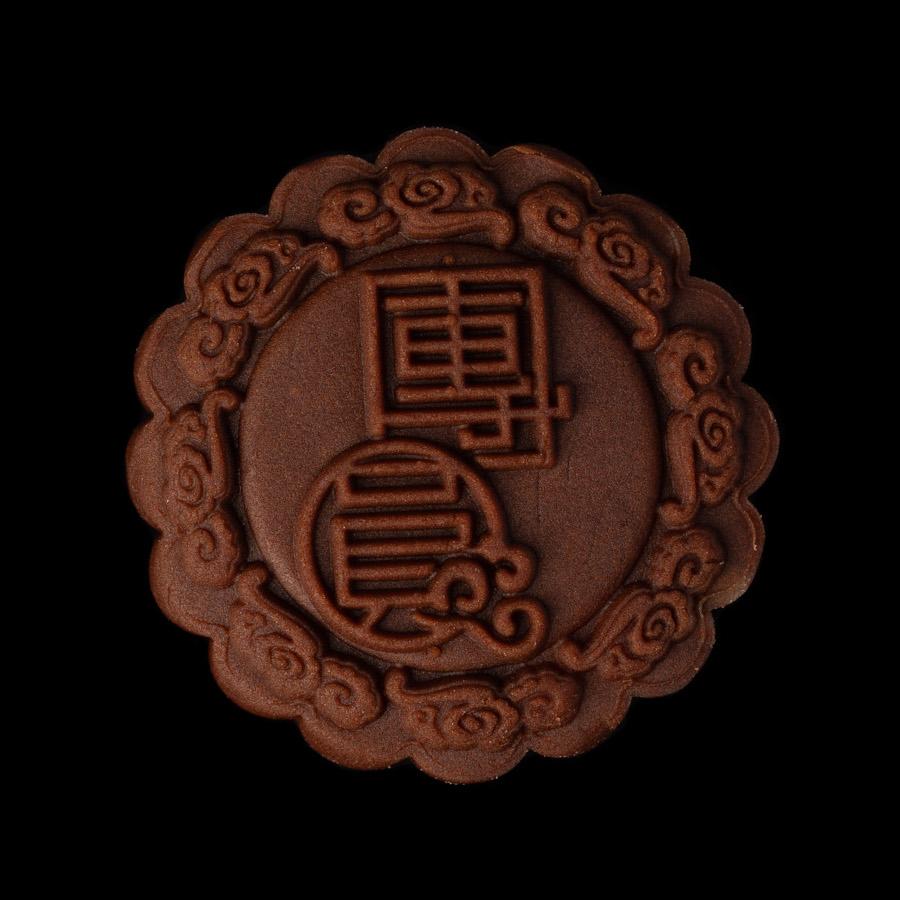 mooncake-cinese-gelsomino